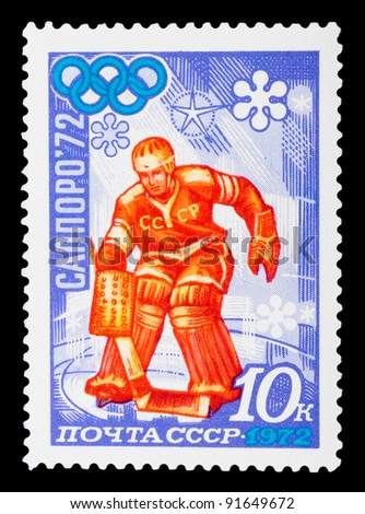 USSR - CIRCA 1972: a stamp printed by USSR shows hockey, series honoring Olympics in Sapporo, Japan, circa 1972