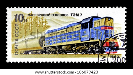"USSR - CIRCA 1982: A stamp printed in the USSR (Russia) showing Locomotive with the inscription ""Shunting diesel locomotive TEM-7"", from the series ""Locomotives"", circa 198"