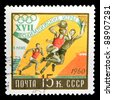 "USSR - CIRCA 1960: A stamp printed in the USSR (Russia) shows a basketball with the inscription and name of a series ""XVII Olympic Games, Rim, 1960"", circa 1960 - stock photo"