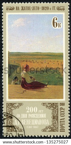 "USSR - CIRCA 1980: A stamp printed in the USSR shows a painting ""Harvest Summer"" by Venetsianov with the same inscription from the series ""200th Birth Anniversary of A. G. Venetsianov"", circa 1980"