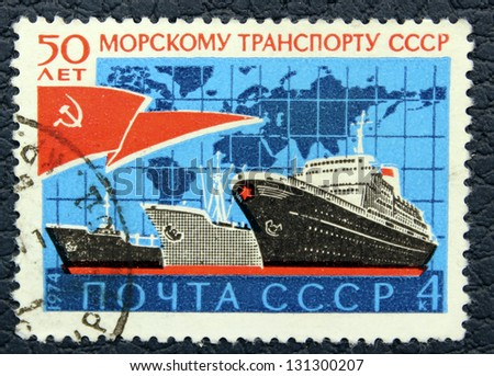 USSR - CIRCA 1974: A stamp printed in the USSR, shows marine transport, circa 1974