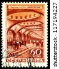 "USSR - CIRCA 1947: A stamp printed in the USSR shows  Metro station  "" Mayakovsky"", Moscow  Subway scenes, circa 1947 - stock photo"