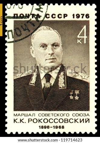 Ussr Circa 1977 Stamp ...