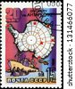 USSR-CIRCA 1981: A stamp printed in the USSR, 20 years of the Antarctic Treaty, circa 1981 - stock photo