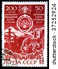 USSR - CIRCA 1973: A stamp printed in tne USSR devoted 50 years of North Ossetian Autonomous Soviet Socialist Republic and 200 years of included to Russian Empire, stamp from series, circa 1973 - stock photo
