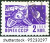 "USSR - CIRCA 1966: A stamp printed in USSR from the ""Society and Technology"" issue shows Luna 9 space mission and the Moon, circa 1966. - stock photo"