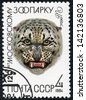 "USSR - CIRCA 1984: A stamp printed in USSR (Russia) shows a Snow leopard, with the inscription ""Irbis"" from the series ""120th Anniversary of Moscow Zoo"", circa 1984 - stock photo"