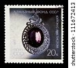 "USSR - CIRCA 1971: A Stamp printed in USSR (Russia) shows Pendant with amethyst with the same inscription, from the series ""Diamond fund of USSR"", circa 1971 - stock photo"