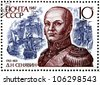"""USSR - CIRCA 1987: A stamp printed in USSR (Russia) shows portrait of Russian Admiral and Battle Scene, inscription """"Senyavin, 1763 - 1831"""", series """"Russian Naval Commanders and War Ships"""", circa 1987 - stock photo"""