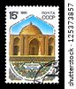 """USSR - CIRCA 1991: A stamp printed in USSR (Russia) shows Talkhatan-baba Mosque, Turkmenistan, with the same inscription, from the series """"Historic Monuments"""", circa 1991 - stock"""