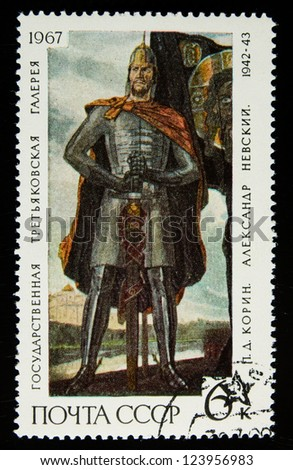USSR - CIRCA 1967: A stamp printed in USSR shows a knight standing with the sword on his hands, circa 1967.