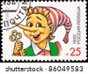USSR - CIRCA 1992: A stamp printed in USSR shows Pinocchio holding a golden key, circa 1992. - stock photo