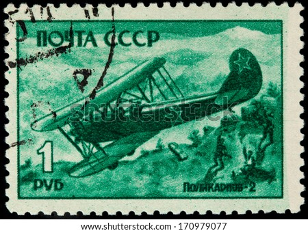 USSR - CIRCA 1945: A Stamp Printed in USSR Shows the Airplane Tu-2, circa 1945