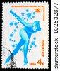 USSR - CIRCA 1980: A stamp printed in USSR, skating, skater skating runs, Olympic Games in Lake Placid 1980, circa 1980 - stock photo