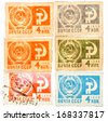 USSR - CIRCA 1966: Postage stamp printed in the USSR shows USSR flag with hammer and sickle, circa 1966 - stock photo