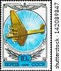 USSR - CIRCA 1978: postage stamp show plane ANT-6, circa 1978 - stock photo