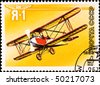 "USSR - CIRCA 1986: postage stamp shows vintage rare plane ""ya-1"", circa 1986 - stock photo"