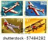 USSR - CIRCA 1986: set of postage stamps printed in USSR shows vintage rare planes, circa 1986 - stock photo