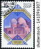 USSR - CIRCA 1989: stamp printed in USSR shows Mausoleum of Khoja Ahmed, Turkestan, circa 1989 - stock photo