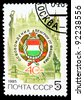 USSR - CIRCA 1985: The stamp printed in USSR shows the fortieth anniversary of liberation of Hungary from fascism, circa 1985 - stock photo