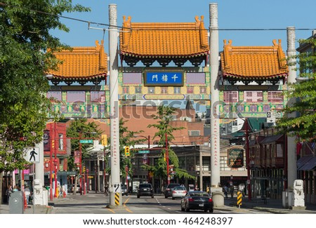 Vancouver, Canada - July 24, 2016: The gate of Vancouver China town.