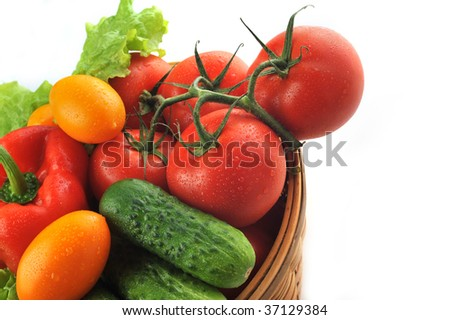 vegetables in the basket close up