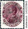 VENEZUELA - CIRCA 1887: A stamp printed in Venezuela, shows Simon Bolivar (overprint RESELLADA and RTM, 1893), circa 1887 - stock photo