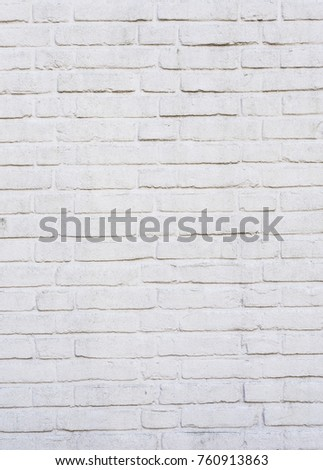 Vertical Part Of White Painted Brick Wall