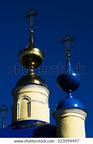 Vertical vivid blue orthodox Russian church background