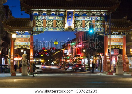 VICTORIA CANADA DEC 15 16 : Christmas at Chinatown at night.  Victoria's charm and beauty has a lot to offer for any world traveler. Victoria's Old Town District and National Historic Site of Canada.