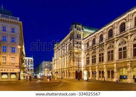 VIENNA, AUSTRIA - AUGUST 20, 2015: Night Life Scene In Downtown Area Of Vienna City