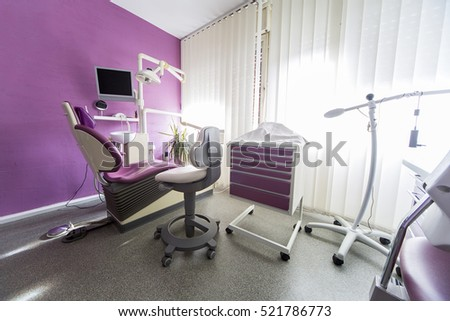 View at equipment in the modern dentist office