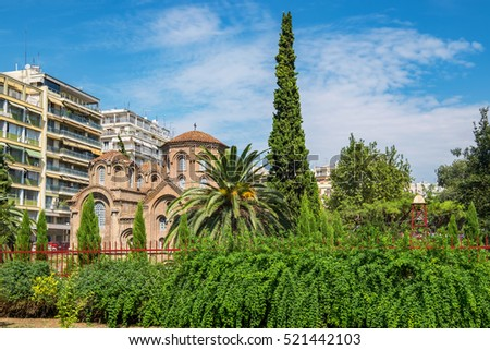 View green garden and Church of Panagia Chalkeon in Thessaloniki. Greece, Europe