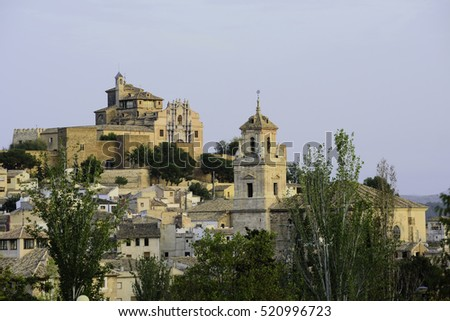 View of Caravaca de la Cruz,the church of Salvador declared a Historic Artistic Monument. Fourteen towers are there to safeguard the Shrine of the Santisima Vera Cruz