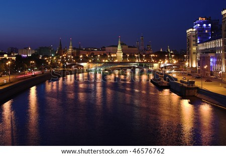 View of Moscow Kremlin at night, Russia
