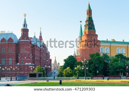 View of Red Square in central Moscow in the early morning