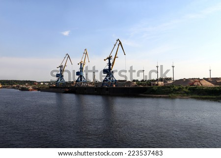 View of the cargo port on Volga river, Russia