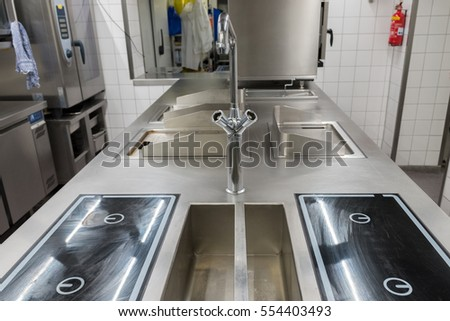 View Of The Industrial Kitchen Equipment