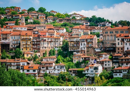 View of Veliko Tarnovo, a city in north central Bulgaria