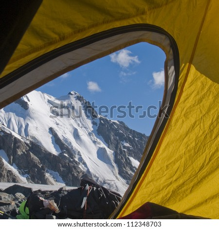 View on the  mountain of tent