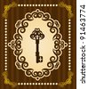 Vintage Antique Key tapestry background. - stock photo