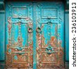 Vintage metal door - stock photo