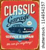 Vintage metal sign - Classic Garage - JPG Version - stock vector