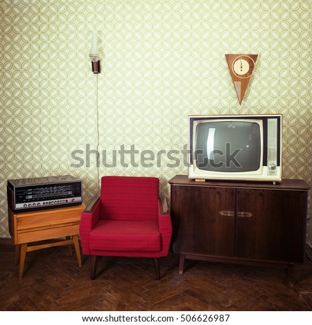 Vintage Room Wallpaper Old Fashioned Armchair Stock Photo 132384281 Shutterstock