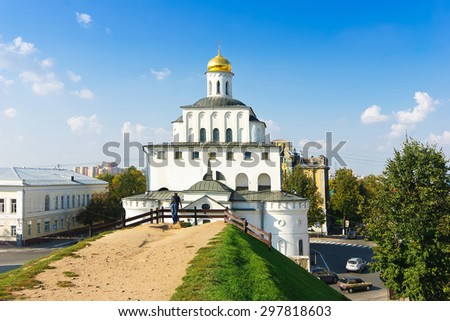 VLADIMIR, RUSSIA - SEPTEMBER 12,2014: Golden gate â?? ancient architecture. A world heritage site by UNESCO. Built in 1164. The Church of the Provisions of the Robe of the Lord on the Golden Gate.