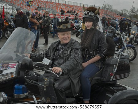 VLADIVOSTOK,   PRIMORSKY   REGION,   RUSSIA,   May  07. 2016                                   