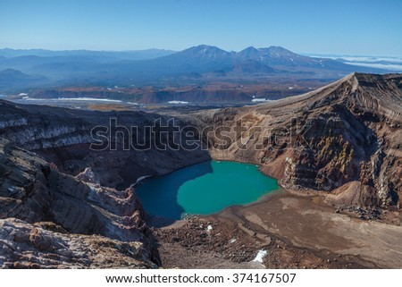 Volcanoes of Kamchatka in Russia, Crater of Gorely Volcano