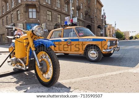 VOLGOGRAD   SEPTEMBER 9: Retro Police Car VAZ 2106 And Police Motorcycle  URAL Soviet Times