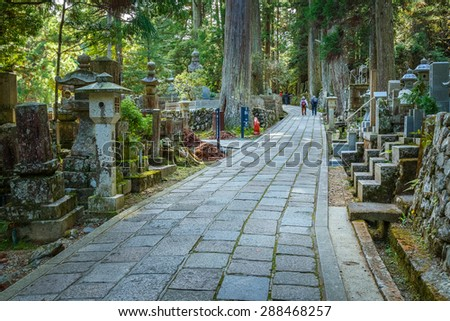 WAKAYAMA, JAPAN - OCTOBER 29: Okunoin Temple in Wakayama, Japan on October 29, 2014. The most sacred site in Koyasan, the mausoleum for Kobo Daishi, the founder of the temple who died in march 21, 835
