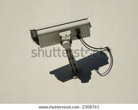 Wall mounted CCTV camera with shadow